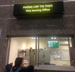 在峴港國際機場(位於峴港)
