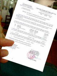 批量簽證批准函