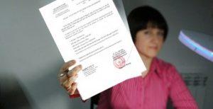 私人簽證核准函