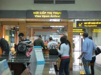 台灣公民是否需簽證進入越南境內?