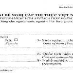 如何以最好的改正方式完成越南簽證申請表?