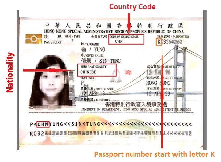 如何選擇中國香港和英國海外公民之間正確的民族(BNO)申請越南簽證?