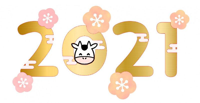 2021年越南農曆春節假期